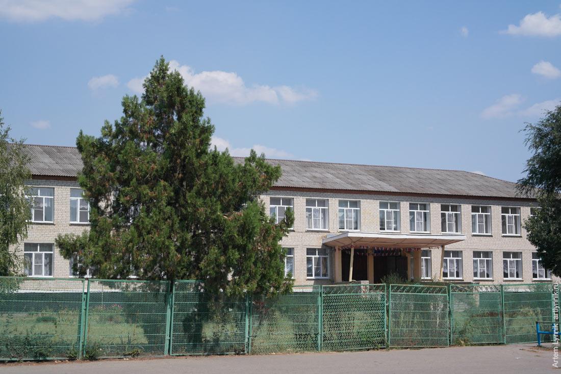 building, fence, school