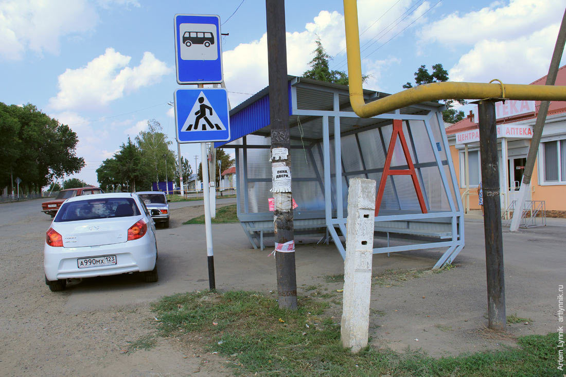 bus stop, car, letter a, sign, vehicle, village