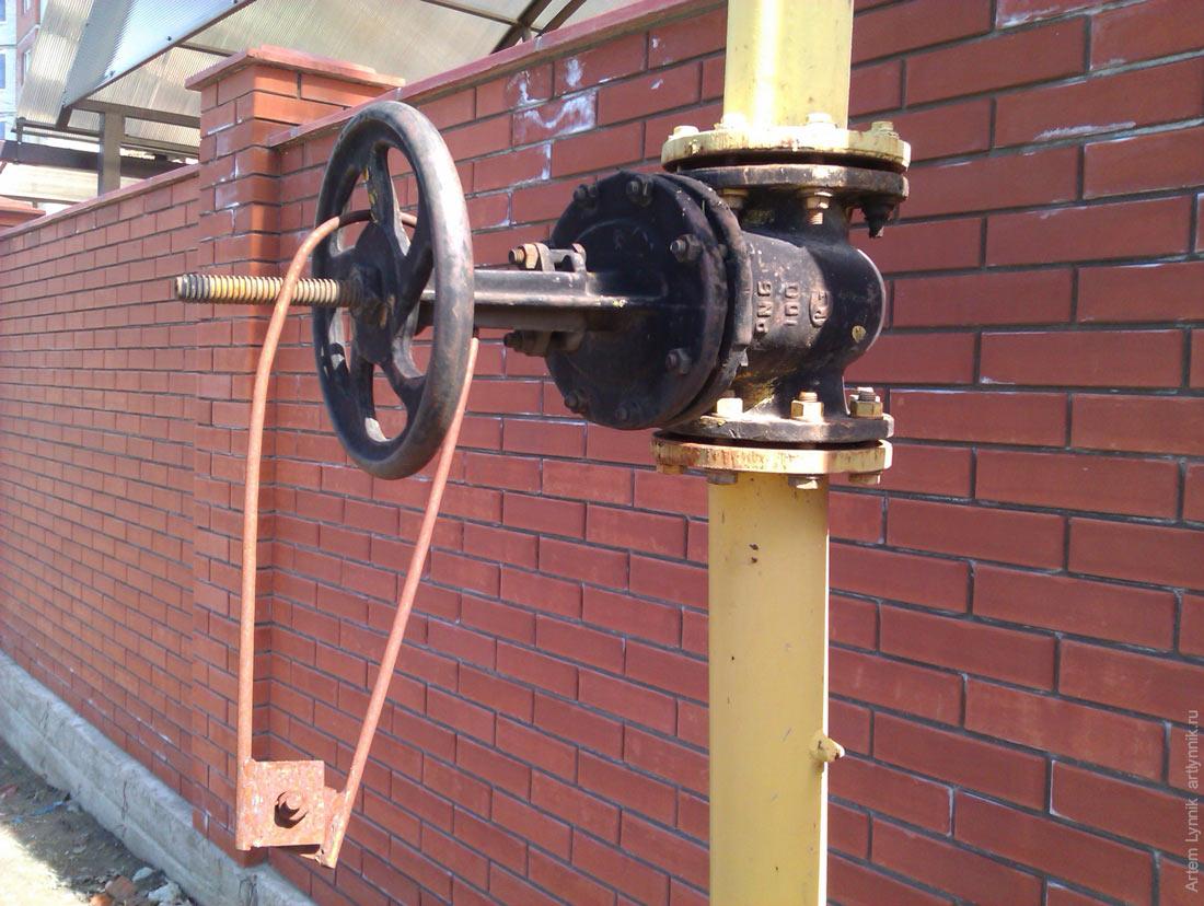 pipe, valve