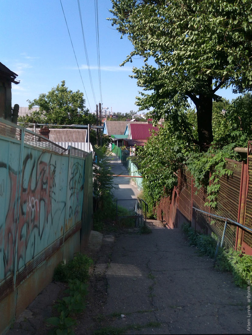 downhill, fence, graffiti, roofs, stairs