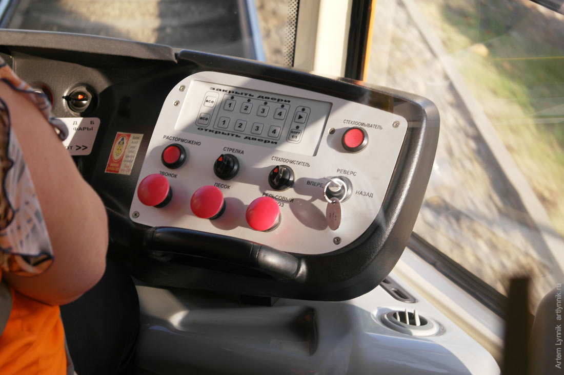 button, interface, panel, tram, vehicle