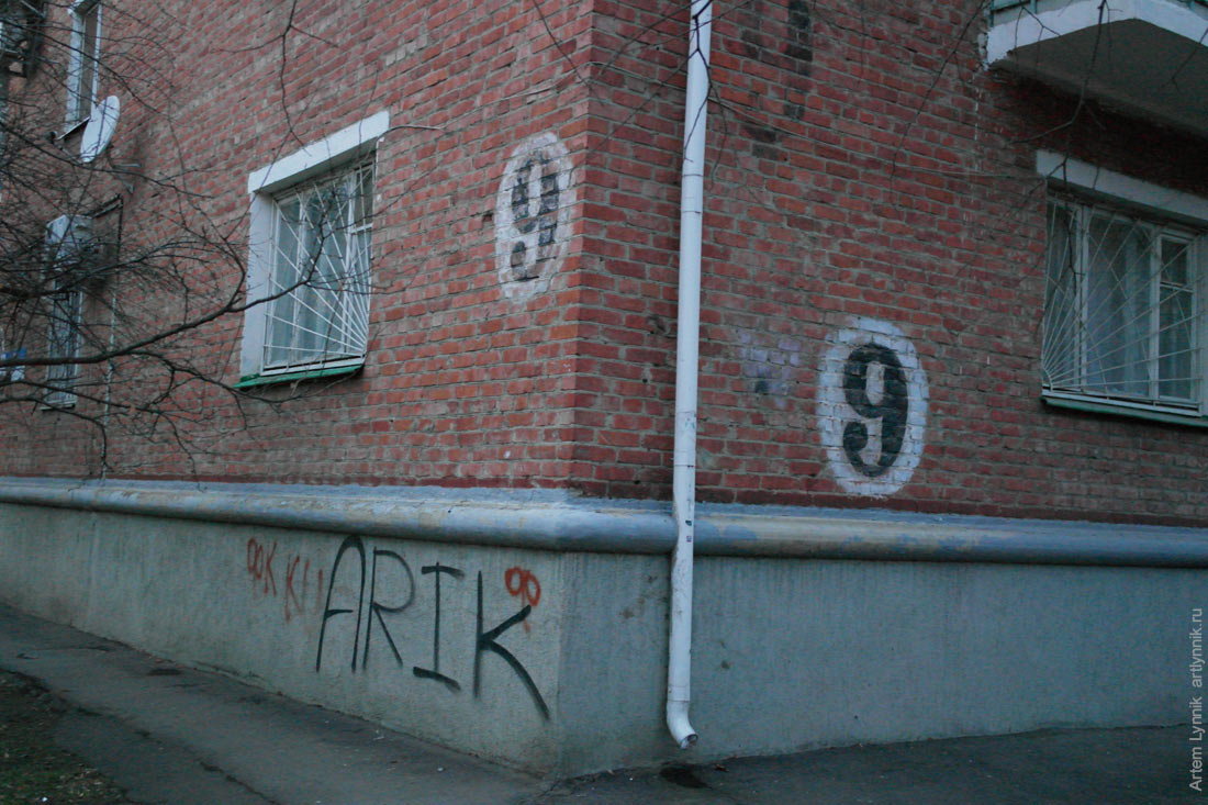 9, number, sign