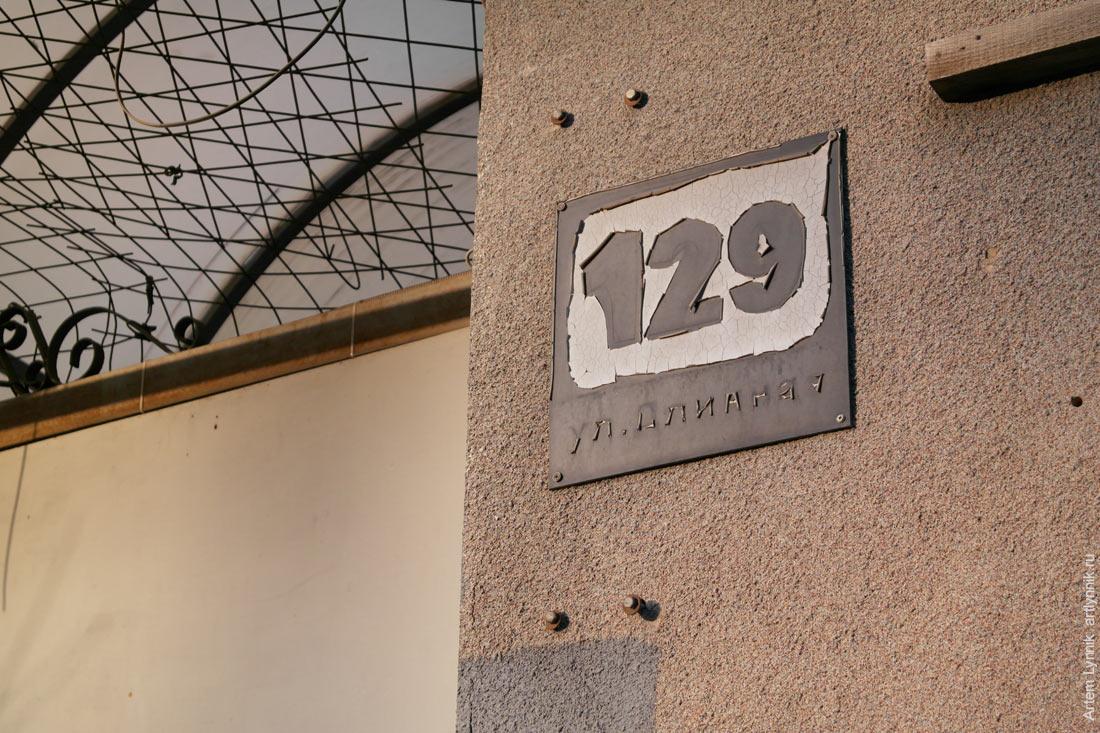 number, sign